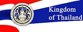 regno di Thailandia