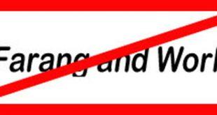 Lavori vietati in Thailandia