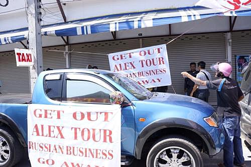 Controllo Aziende Phuket
