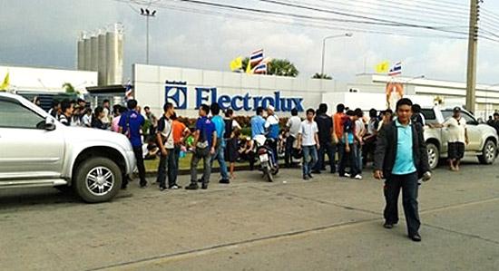 Esterno Electrolux Rayong