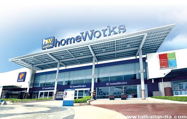 Home Works Phuket