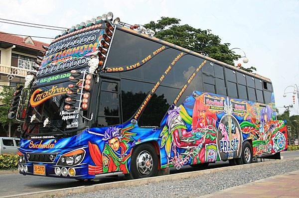 Autobus VIP